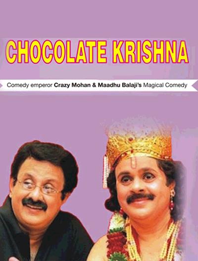 Chocolate Krishna