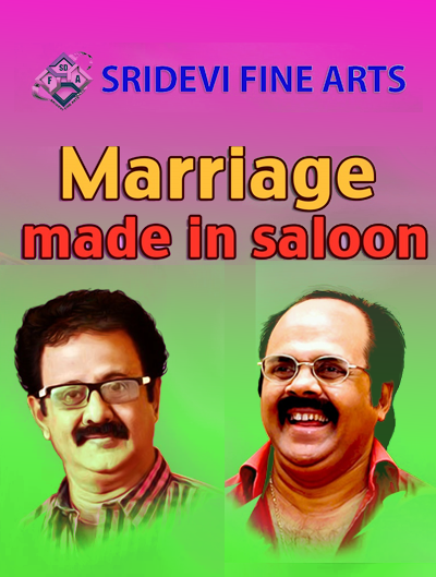 Marriage Made In Saloon