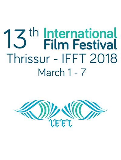 13th INTERNATIONAL FILM FESTIVAL OF THRISSUR - IFFT 2018