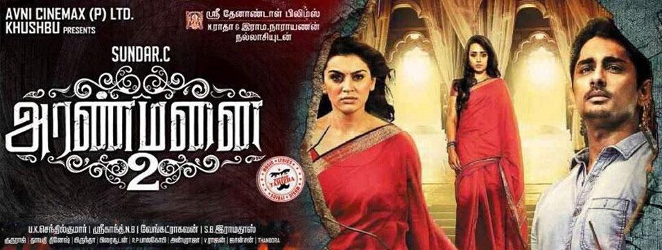Aranmanai 2 (U) - Tamil