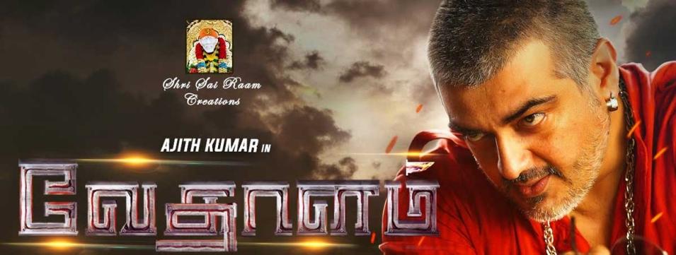 Vedalam (U) - Tamil