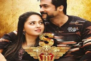 Si 3 (U) - Tamil