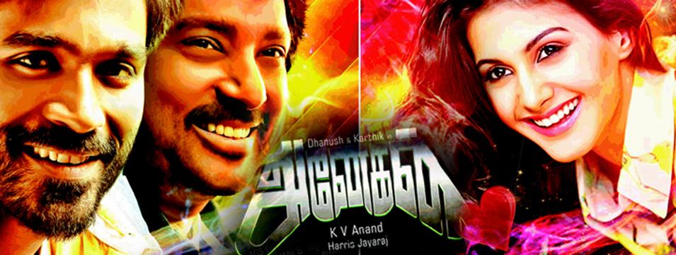 Anegan (U) - Tamil