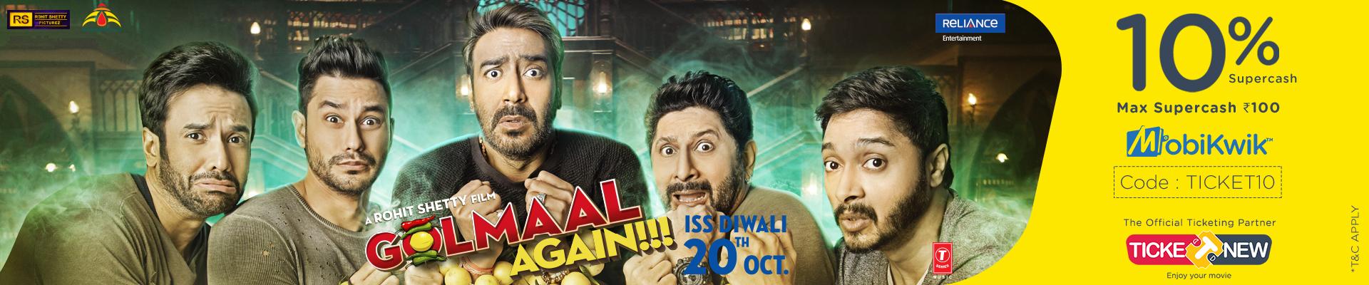 Visakhapatnam - Online Movie Tickets Booking, Theatre ...