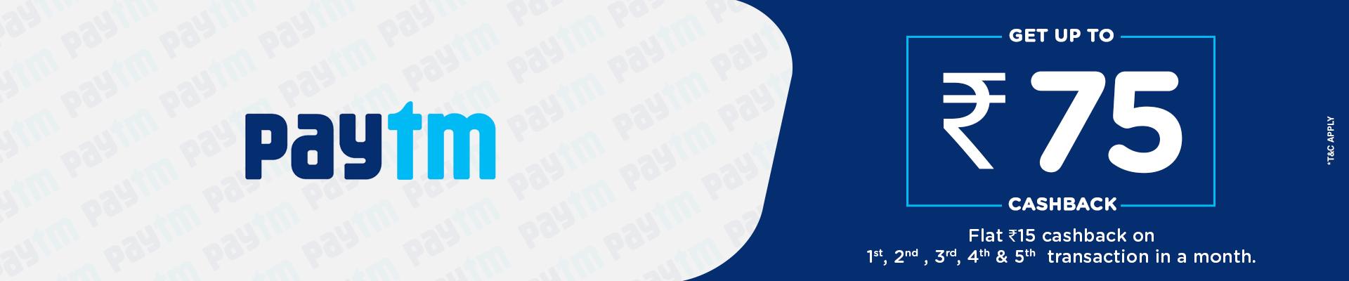 Paytm Banner