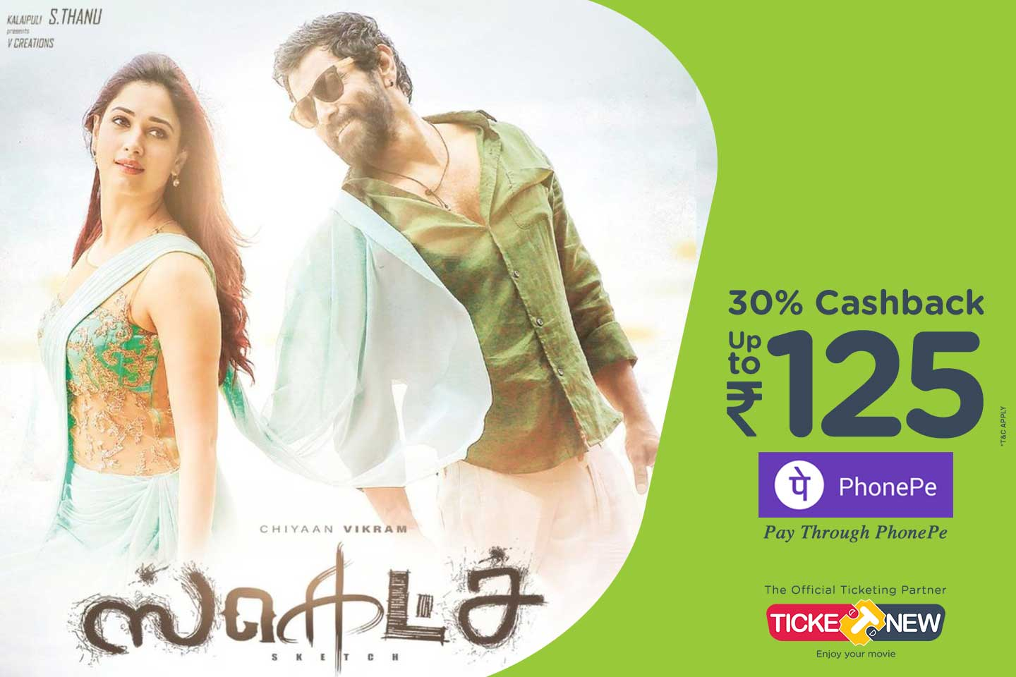 http://www.ticketnew.com/Movie-offers-Tickets-Online-Booking-Show-Timings/latest-offers/tkt_sketch_off