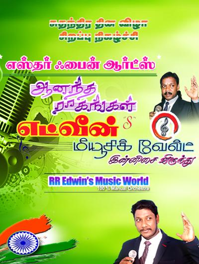 Chennai-Online movie ticket booking, theatre ticket booking, plays