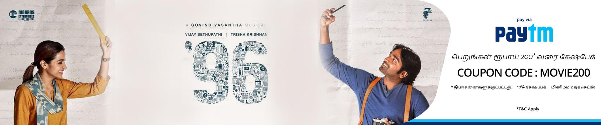 Ambasamudram-Online movie ticket booking, theatre ticket