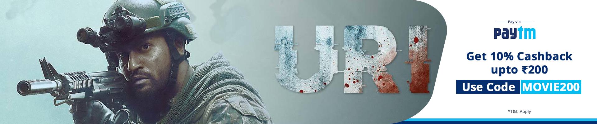 URI Banner