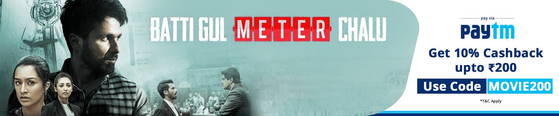 Batti Gul Meter chalu banner