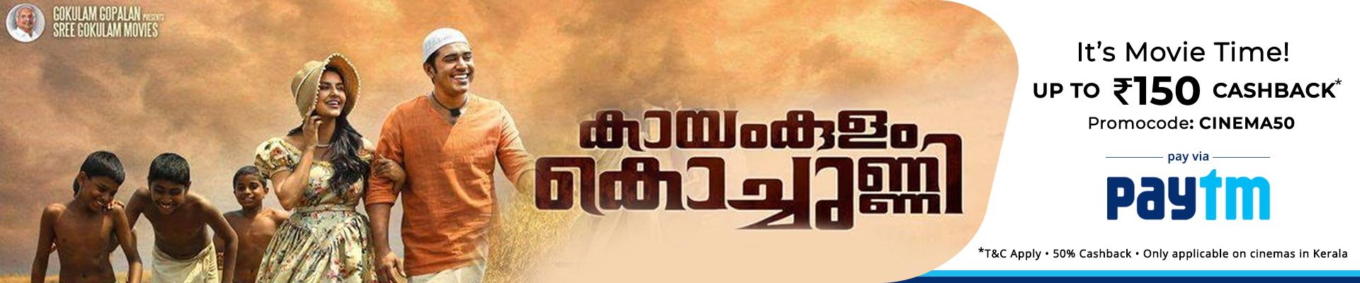 Kayankulam Banner