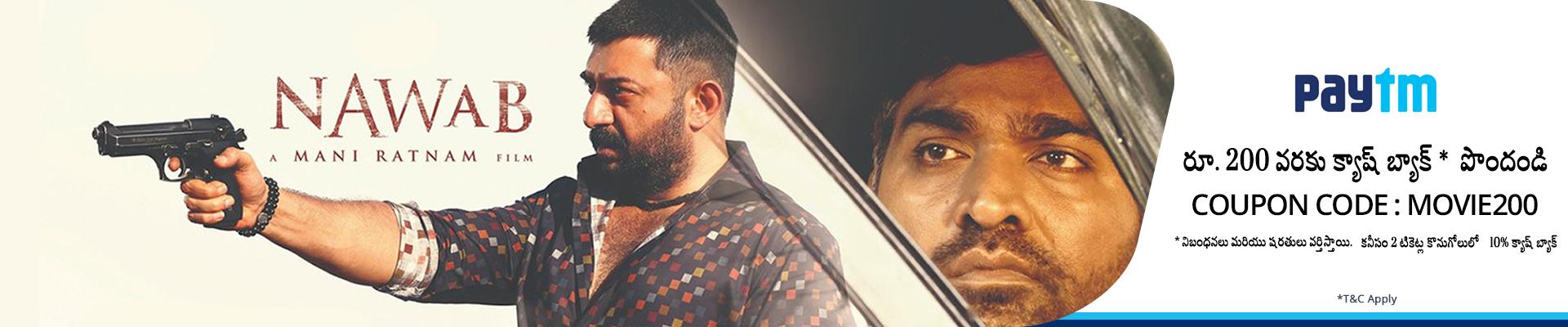 Nawab Movie Banner