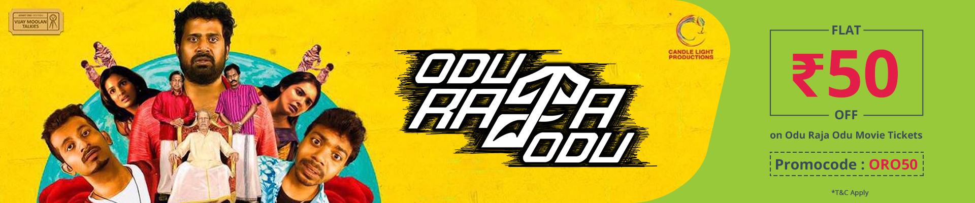 Odu Raja Odu Banner