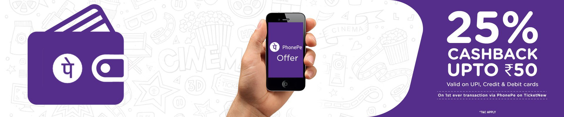 phonepe july banner