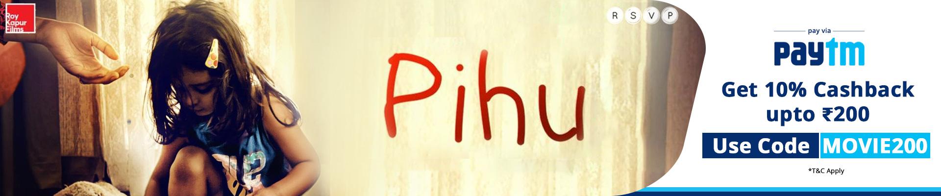 Pihu Banner