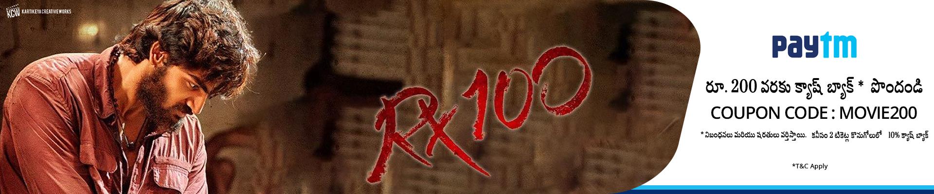 rx100 banner