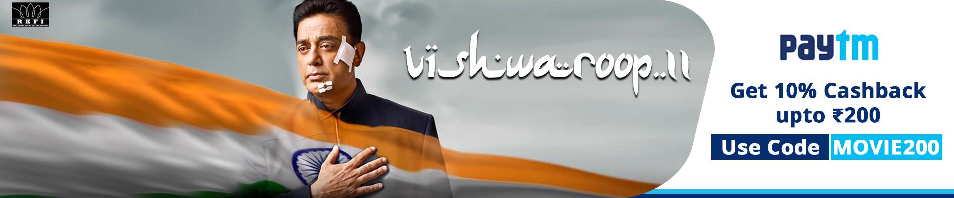 Viswaroopam 2 RestOfIndia Banner