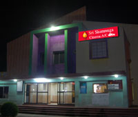Sri Shanmuga Cinema Front View