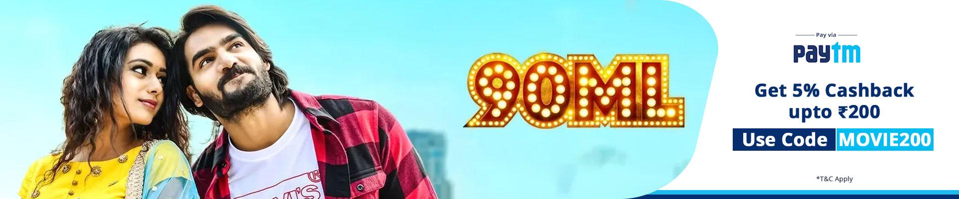 90ML Telugu