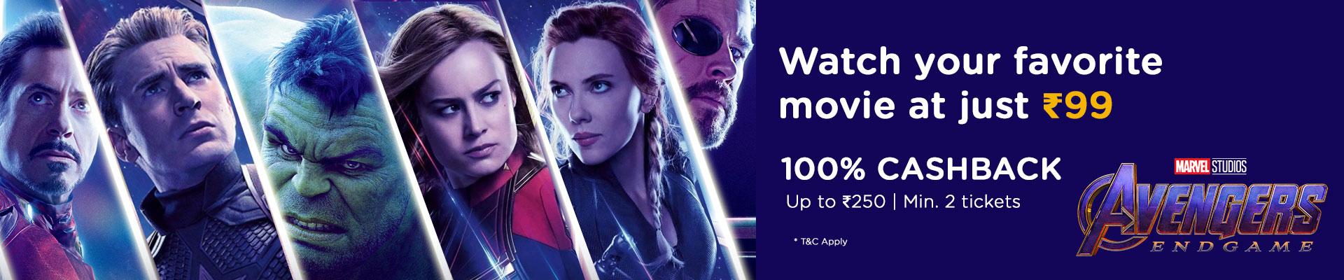 Avengers movie banner